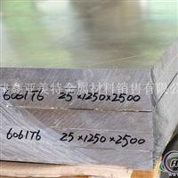 4343铝板价格