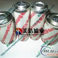 0140D010BN3HC贺德克高压油滤芯