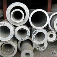 厂家出售 5052铝管