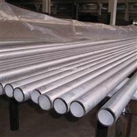 厂家出售 6082T6铝管