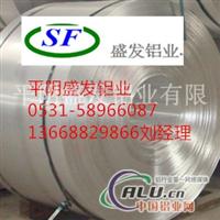 3003保温铝��、1060铝��价格