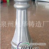 铝合金室外灯座 铸铝 压铸底座