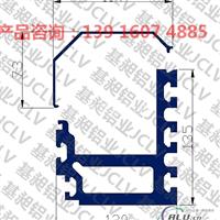 大型配套铝型材导轨及配件