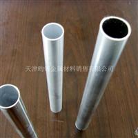 厂家出售 6061T6铝管