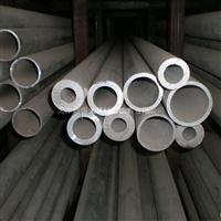 厂家出售 5083铝管