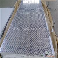 五条筋铝板中福低价促销