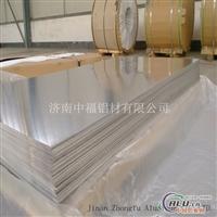高質量鋁板低價出售