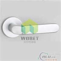 沃贝特厂家供应太空铝分体锁