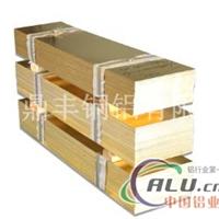 H90(C2100)黄铜板、质量