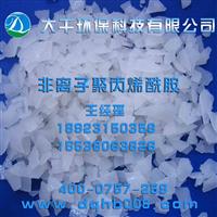 净水絮凝剂大千环保氢氧化钠