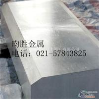 6063铝板厚度95mm国标6063铝板