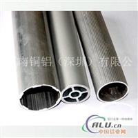 6061直花鋁管、質量