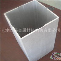 厂家供应 6063铝方通