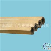 H80黃銅六角管
