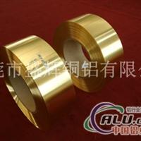 H63黄铜带、价格