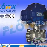 FPE2003H电动三片式对焊球阀