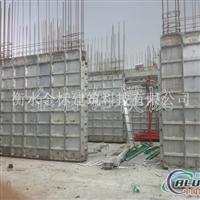 建筑铝模板厂家 北方铝模板
