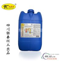 卡潔爾yt513鍋爐除垢運行清洗劑