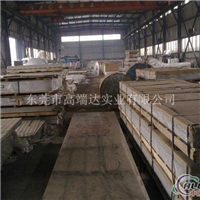 6061t651铝板 6061阳极氧化铝板