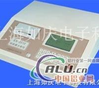 EX2010钙铁煤分析仪