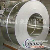 耐腐蚀易焊接防锈3003铝卷
