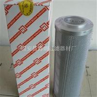 黎明滤芯型号LH0110R3BNHC