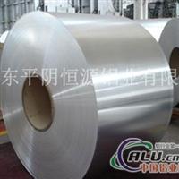 厂家铝卷、铝板、管道包装铝皮3003防锈铝卷