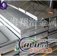 厂家特价销售高强度6061铝板