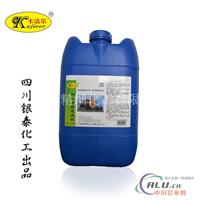 卡洁尔yt583铜管换热器除垢清洗