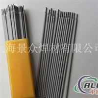 Ni327鎳及鎳合金焊條
