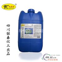 卡洁尔yt612超声波清洗剂