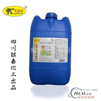 卡潔爾yt514鍋爐阻垢防垢除垢劑