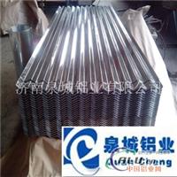 750型840型850型壓型鋁板