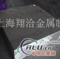 生产商直销LC4铝板超低价格