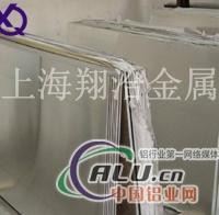 低价格直销【1060铝板】化学成分