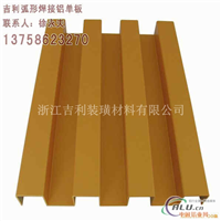 虹口外墙镂空铝单板分类列表