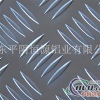 厂家推荐花纹板铝板,铝卷,