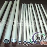 鋁管10602A12300360636061