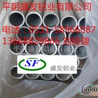 3003挤压铝管、铝管、养殖场用铝管