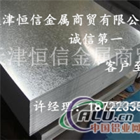 厂家供应&5052铝合金中厚板¥价格