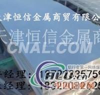 厂家直销&3003氧化铝板……价格