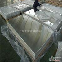上海5056H32铝板 5056化学成分