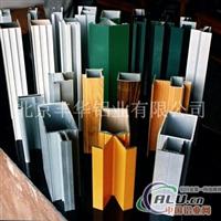 铝型材方管