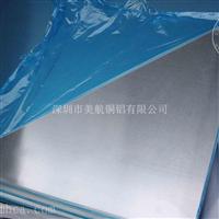批发优质高强度高性能6082铝板