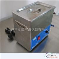 多功能超声波清洗机SCQ2201C