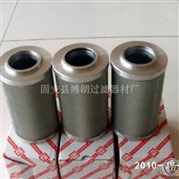 黎明滤芯厂家LH0160R1BNHC