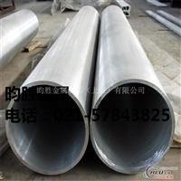 6063铝管外径201mm壁厚6