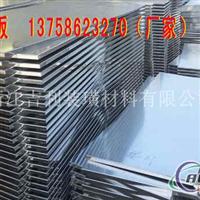 黄浦波纹氟碳铝单板在线查询
