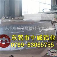 国标6061铝板