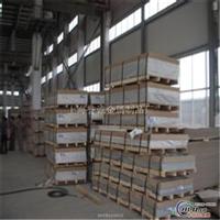 铝棒厂家5083光亮铝棒5083铝板